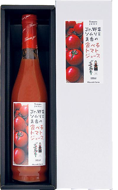 Jr.野菜ソムリエ美香の食べるトマトジュース